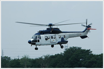 AEROSPATIALE AS332L SUPERPUMA
